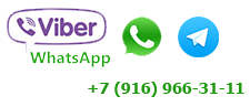 Контакты Viber и WhatsApp